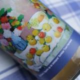sap voor gasten buitengoed de gaard wikkel gemaakt van schilderij 'appels op de tafelsprei' van toon hermans